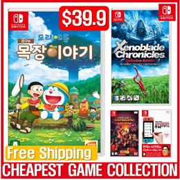 [Cheapest Games Collection] Nintendo Switch Xenoblade / Brain Training / Doraemon Story of Seasons
