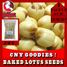 Baked Lotus Seeds 250g For $9.90 ONLY ! PROMOTION ! WHILE STOCKS LAST !