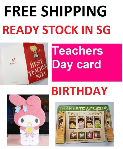 Qoo10 Christmas Gift Card Thank You Card Hello Kitty Handmade Valentines Da Stationery Sup