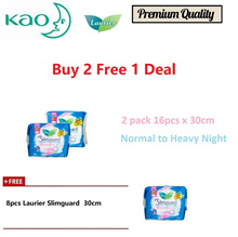 Kao Laurier super slimguard Buy 2 Free 1 Deal - 30cm - Normal to Heavy