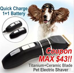 Pet Electric Shaver❤Titanium+Ceramic Blade/Hair Clipper/Dog Trimmer Grooming/Cat Razor/Rechargeable