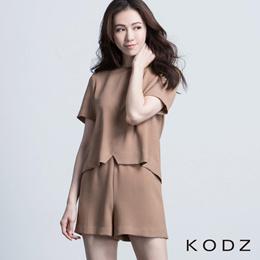 KODZ - Minimalistic Shirt and Bottom Set-6010099