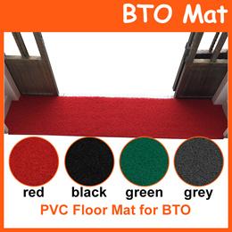PVC Floor Mat for BTO HDB Door Gate / Durable Waterproof Carpet Rug
