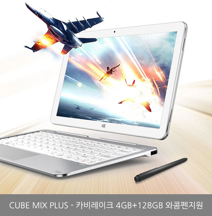 酷比魔方CUBE MIX PLUS 7Y30CPU 4GB RAM+128GB ROM Win10系統 2in1平板電腦