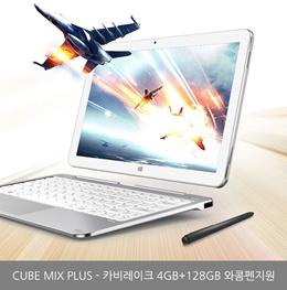 酷比魔方CUBE MIX PLUS 7Y30CPU 4GB RAM+128GB ROM Win10系統 2in1平板電腦