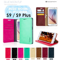 Samsung Galaxy S9 G960 / Samsung Galaxy S9 Plus G965 Case Casing Phone Cover