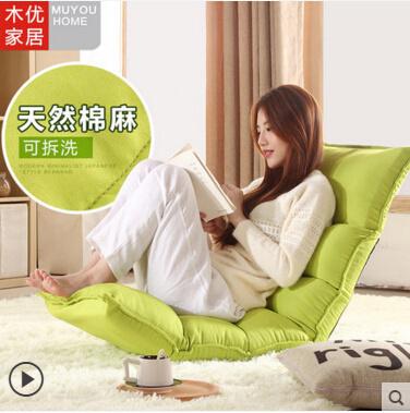 1f2e41974 Japanese beanbag single folding chair small sofa bed tatami creative cute  bedroom