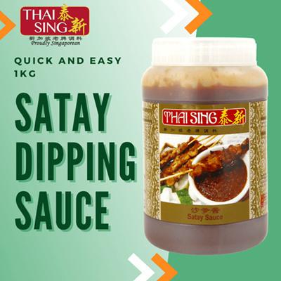 Satay Peanut Dipping Sauce - 1L