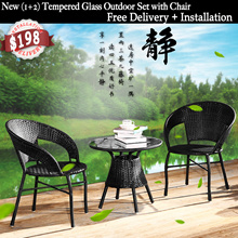 Home factor - New (1+2) Tempered Glass Outdoor Set with Chair for only $198! Free Delivery + Install