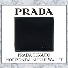 Prada Tessuto Horizontal Bifold Wallet 2MO738 (Nero)