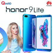 (Applied Coupon Discount) Honor 9 Lite 3GB/32GB - Huawei Malaysia Warranty
