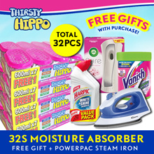 Thirsty Hippo Dehumidifier Moisture Absorber 600ml 32s + FREE PowerPac Steam Spray Iron + Free GWPs