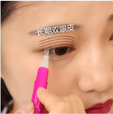 Long-lasting invisible Korean double eyelid styling cream natural  waterproof double eyelid stickers