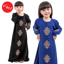 Kids Jubah with Golden Embroidery // Maxi Dress // Baju Raya Budak [M20157/M20161]