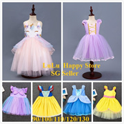 Princess Unicorn Costumes Children Party Dress Witch Bat Magic Hat age 1  year above 1afc90afd