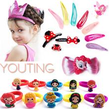 【Christmas gift】Kids fashion hair accessories clip hairband hair hoop pin tsum tsum princess disney