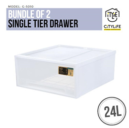 [BUNDLE OF 2] - Citylife Signature Single Tier Drawer 24L