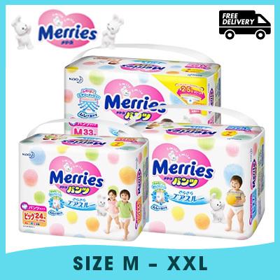 Better Baby Enterprise」- MERRIES WALKER PANTS (M33 L27 Or