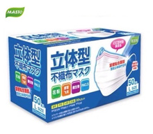 [MASTO] SURGICAL FACE MASK 3-PLY (ADULTS/CHILDREN/BABY)