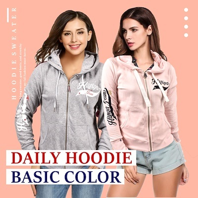 HOODIE COLLECTION Deals for only Rp98.000 instead of Rp150.769