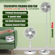 【Big Sale】 Telescopic Folding Portable Fan P9S Standing fan 7200mAh Large-Capacity Battery
