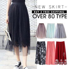 ♥NEW Double Layer Chiffon Long/Maxi Candy Colour Skirt / BUY 2 FREE SHIPPING
