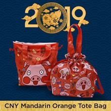 🐷♥️2019 CNY Mandarin Orange Tote Bag♥️🐷 Perfect Size for up to 4 x Mandarin Orange / Pai Nian Esse