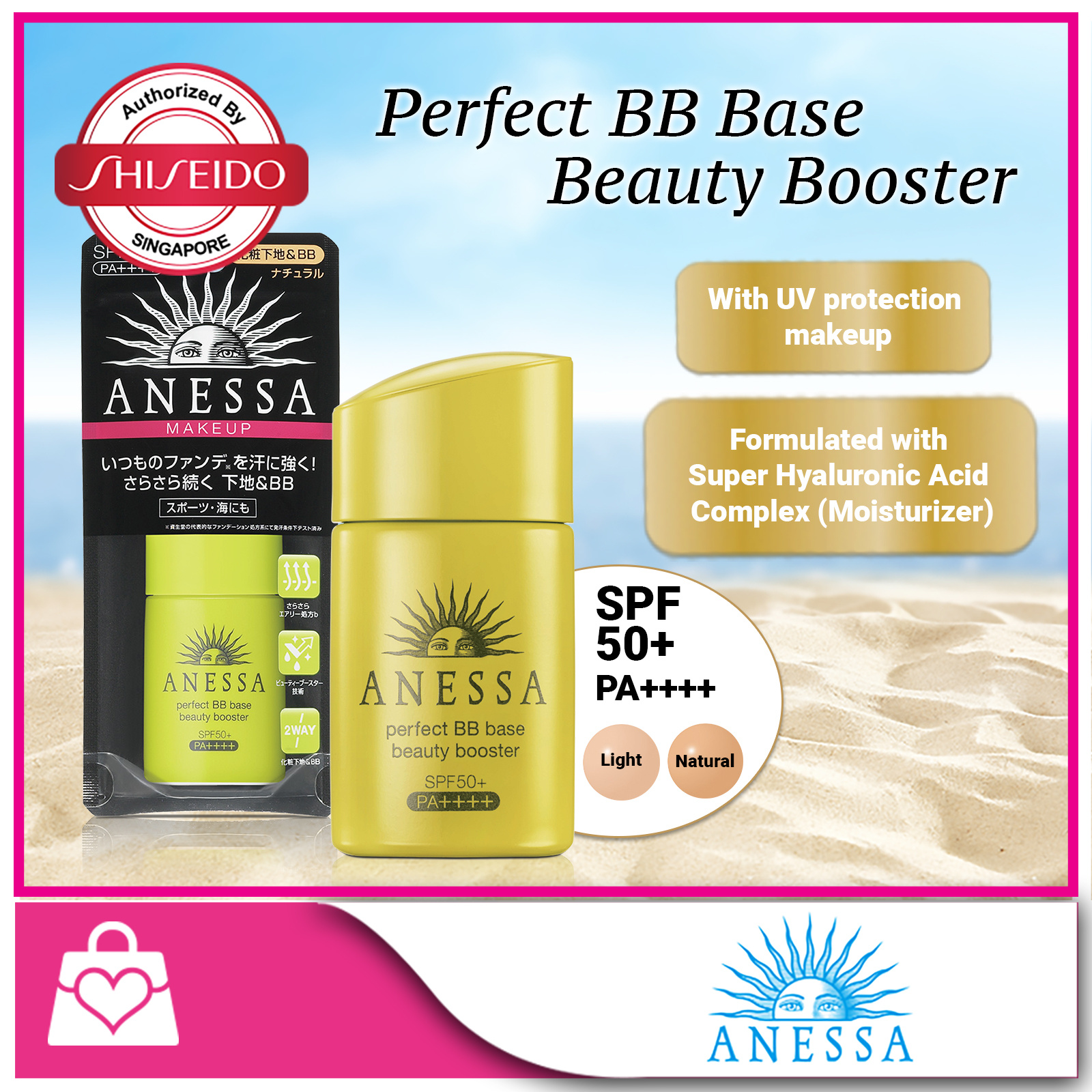 Qoo10 - [Anessa] Perfect BB Base Beauty Booster Light / Natural ...