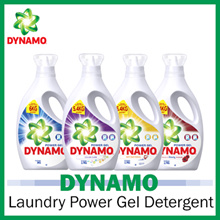 [Dynamo] 4 x Power Gel Detergent 2.7/3kg