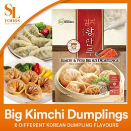 [Im Mandooo] Korean Dumplings. 6 Different Flavours