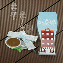 ♥♥2 Box♥♥ Slimming N Fat Burning♥♥ 全方位创新瘦身咖啡Winter December Mocha Of Love 爱の摩卡♥♥