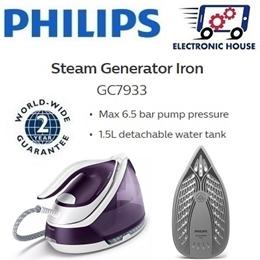 ★ Philips GC7933/36 Steam Generator Iron ★ (2 Years World-Wide Warranty)