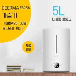 DEERMA  F628A 加湿器