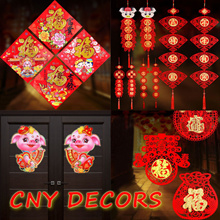 2019 Chinese New Year Decors / Spring Festival Couplets / Blessing Word Auspicious / CNY Home Decor