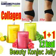 Beauty Konjac Collagen Jelly [1+1] Diet Snack K-Beauty 150ml 7.2kcal Lemon Hibiscus Calaman