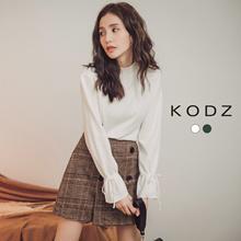 KODZ - Drawstring Sleeves Top-171729-Winter