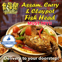 [食福閣 SHI FU GE] Thai Style Fish Curry Fish and Claypot Fish Head Curry Promotion. Must Try Bestselle