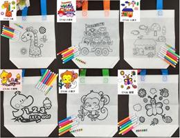 Colouring bag/Colouring EGG/Art DIY/EVA Kids Art and Craft/Party Gift