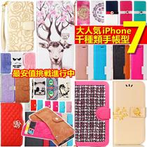 HOT♪iphone8 手帳型財布 Galaxy Xperia  iPhoneケース 手帳型大集合最安值挑戦 iPhone7ケース iPhone6 ケース iphone6s ケース 携帯カバーIQOS