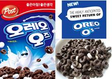 ◆OREO OS Cereal 250g 1+1 ◆ Korean Food / OREO OZ/Breakfast/Buy One Get One Free