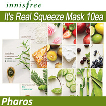 [Pharos]★innisfree★ [10sheets] Innisfree Its Real Squeeze Mask 10sheets