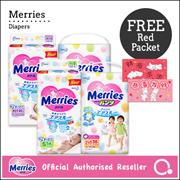 [Kao] Merries Diapers Tape/Pants   Redeem Merries Premiums and Rewards - Official reseller