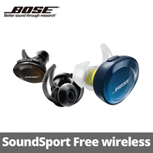 BOSE SoundSport Free Bluetooth Headset