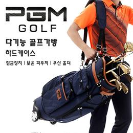 PGM 多功能高尔夫球包 男女托运航空包 带拖轮密码锁