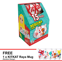 NESTLE KITKAT 2-Finger Share Bag (15 pcs of 17g) F.O.C Raya Mug
