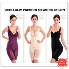 Ultra Slim - UltraSlim Slimming Corset Body Shapewear