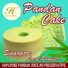 [H  Cake Shop] - 500gm Pandan Chiffon cake. Introductory Promotion. Store pick up available