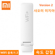 Xiao Mei Mia WIFI amplifier 2 / speed doubled / simple connection / overwrite large area / small convenient / common / 300M