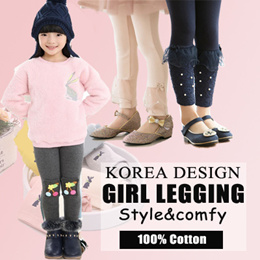 Children Kids Girl Boy Baby Adult Women Autumn Winter Leggings/ Pants Thick Warm Cotton