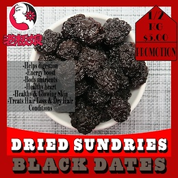 Nutritious Dried Black Dates ! 500g For Only $3.00 !
